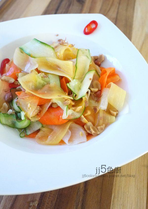 越南青木瓜緞帶沙拉