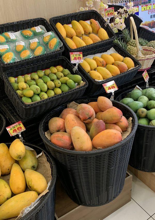 台灣芒果好多種