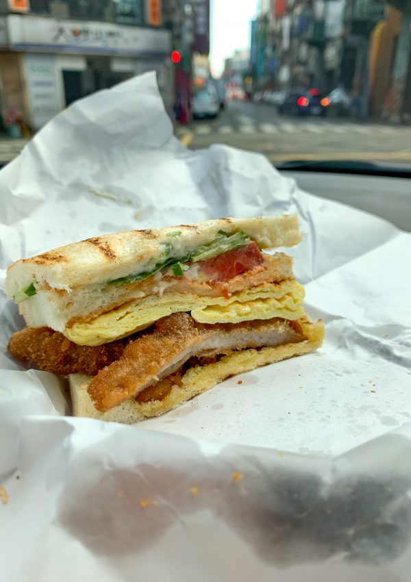 New! 基隆早餐~碳烤三明治~素志久
